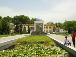 Dushanbe Botanical Garden